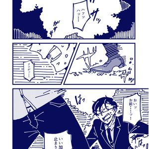 【理銃】奇跡の再演(上)