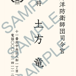 【宇宙戦艦ヤマト】けしからんイラストレーションズ