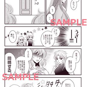 愛弟子COMPLEX2