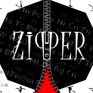 謎解き特殊クローズド『ZIPPER』