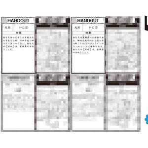 【2人用特殊型インセインシナリオ】電氣柩の街