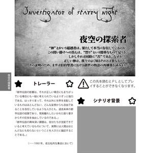 シナリオアンソロジー 2 民話と都市伝説(電子書籍)