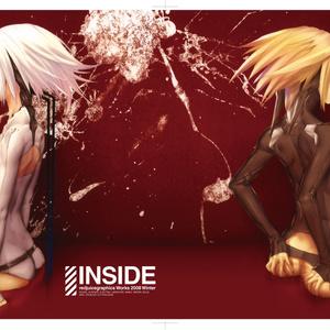 INSIDE ダウンロード版