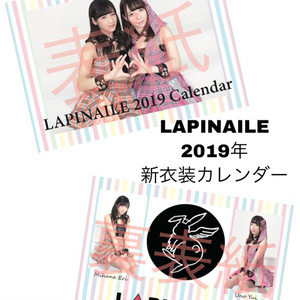 LAPINAILE 2019年カレンダー