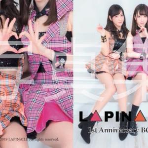 LAPINAILE 1st Anniversary LIVE BOOK (新衣装写真集)