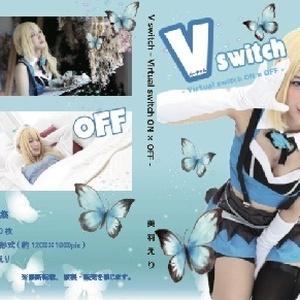 C96新作ROM『V switch』