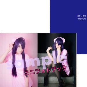 ミニフォトブック「美羽×関羽」