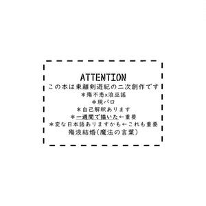 この本は殤浪本(PDF)