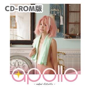 【CD-ROM版】apollo【アポクリアニメアストルフォ写真集】