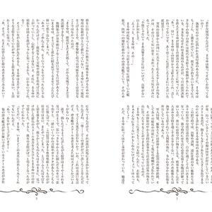 木曾まる遊泳【木曾×まるゆコスプレ百合写真集】
