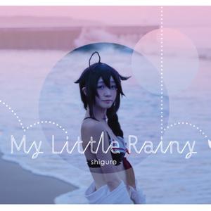 【完売】My Little Rainy【時雨水着mode写真集】