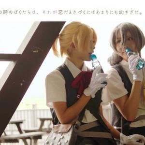【完売】潮風と恋のエチュード【第四駆逐隊コスプレ百合写真集】