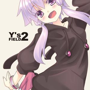 Y's FIELD 2(DL版)