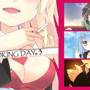 SMOKING DAYs 3 (DL版)