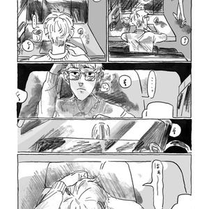 オリジナル漫画イラストブック『From Fitting Room.』