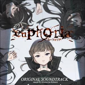 CLOCKUP euphoria サウンドトラック