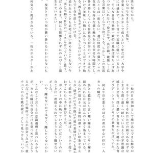 【松】AQUA【派生2&4】