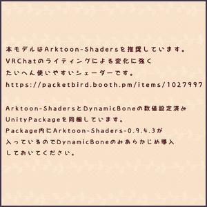 オリジナル3Dモデル『マロン』