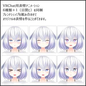 オリジナル3Dモデル『ファジー』ver.1.0.3