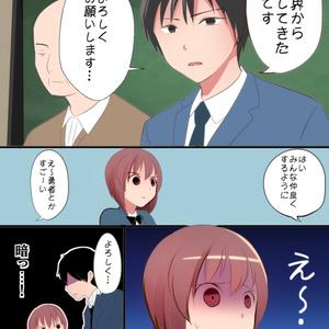 【44P】短編漫画集