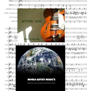 楽譜 アリス 楽譜ストア 音源付 チャンピオン ブラスバンド  ビックバンド 永久保存版