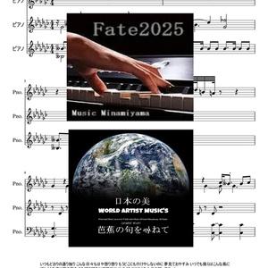 米津玄師 Loser ピアノ譜+ギター タブ譜 弾き語り 音楽 楽譜ストア 永久保存版