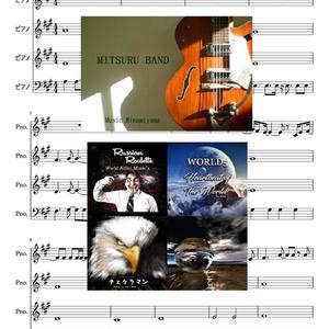 マリーゴールド あいみょん ピアノ譜+ギター タブ譜 弾き語り 楽譜ストア 永久保存版