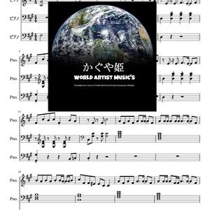 アウトサイダー 初音ミク Eve ピアノ譜+ギター タブ譜 弾き語り 楽譜ストア