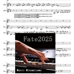 SHISHAMO 明日も ピアノ譜+ギター タブ譜 弾き語り 楽譜ストア