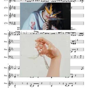 楽譜 あいみょん 満月の夜なら ピアノ譜 弾き語り 連弾