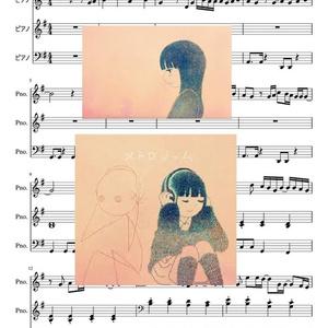 楽譜 米津玄師 メトロノーム  ピアノ譜 弾き語り 連弾