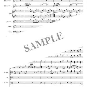 楽譜「海の声」 BEGIN 浦島太郎(桐谷健太) フルスコア