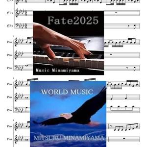楽譜 Official髭男dism Pretender  ピアノ譜