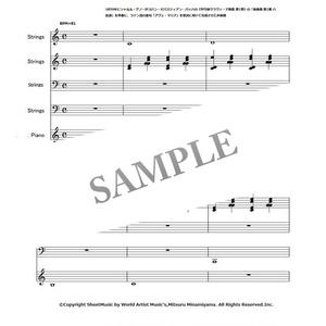 【楽譜】「グノー」アヴェマリア ストリングス ピアノ譜