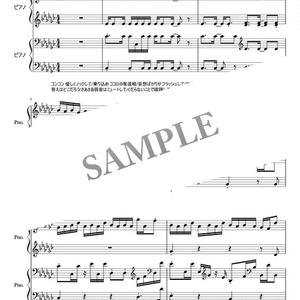 【楽譜】ボカロ「ヒバナ」DECO27 初音ミク ピアノ譜