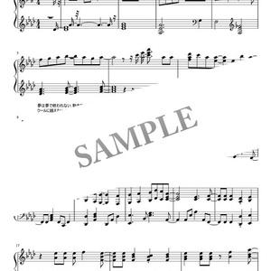【楽譜】ボカロ「お願い! シンデレラ」アイドルマスター ピアノ譜