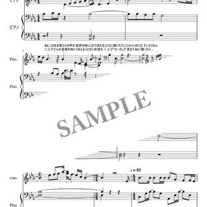 【楽譜】RADWIMPS「夢灯籠」ピアノ譜