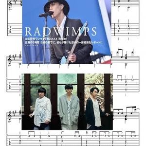 RADWIMPS 愛にできることはまだあるかい #楽譜 弾き語り ピアノ 永久保存版 あるある インストゥルメンタル