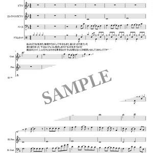 スピッツ 魔法のコトバ #ストリングス #ピアノ+ #ベース #ドラム #永久保存版 #ダウンロード #PDF #楽譜