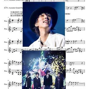 【楽譜】 RADWIMPS バイ・マイ・サイ(BY MY SIDE)    ピアノ譜