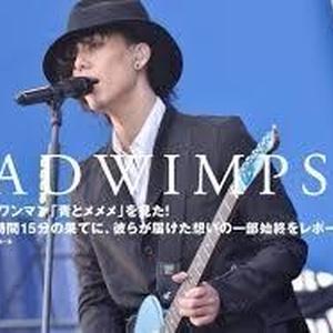 【楽譜】   RADWIMPS グランドエスケープ ピアノ譜