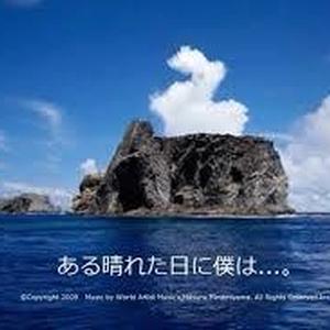 天気の子 RADWIMPS 「晴れゆく空」 映画 #楽譜