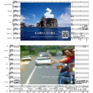スピッツ 遥か WAVファイル 音源つき #楽譜 楽譜ストア