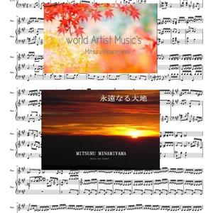 モーツァルト 歌劇 魔笛 夜の女王のアリア 音源付き #弾き語り #mucome #楽譜 楽譜サイト 【楽譜ストア】