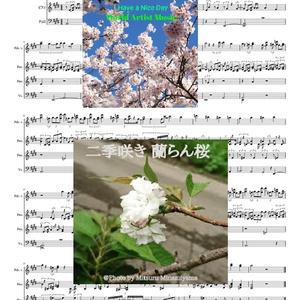 シューマン 3つのロマンス 音源付き #楽譜 #mucome #弾き語り 楽譜ストア】【楽譜サイト】