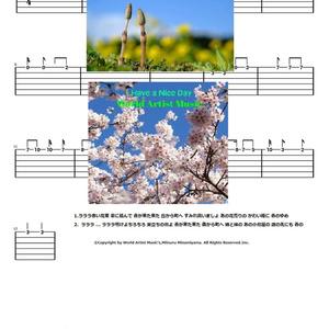 春のうた  楽譜サイト 童謡唱歌 音源つき 「東方Project」 #楽譜  タブ譜+メロディ譜 #ギター【楽譜ストア】#弾き語り #タブ譜