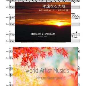 spitzスピッツ-楓 音源つき #ピアノ #弾き語り #楽譜ネット  #ギター #PDF #楽譜