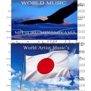 あいみょん 空の青さを知る人よ #音源つき #アニソン #ピアノ #弾き語り #楽譜ネット  #ギター #PDF #楽譜
