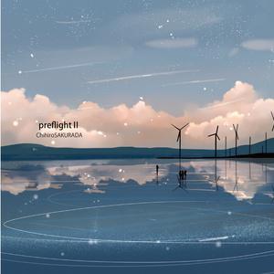 preflightⅡ