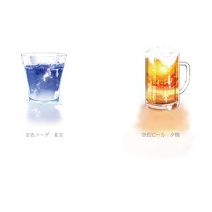 満月珈琲店 CAFE MENU